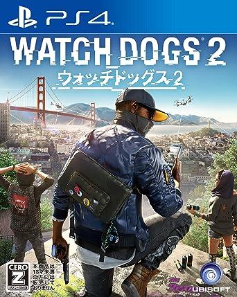 Amazon | ウォッチドッグス2 【C...
