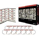 MAJOR CRIMES ~重大犯罪課 〈フォース・シーズン〉 コンプリート・ボックス (12枚組) [DVD]