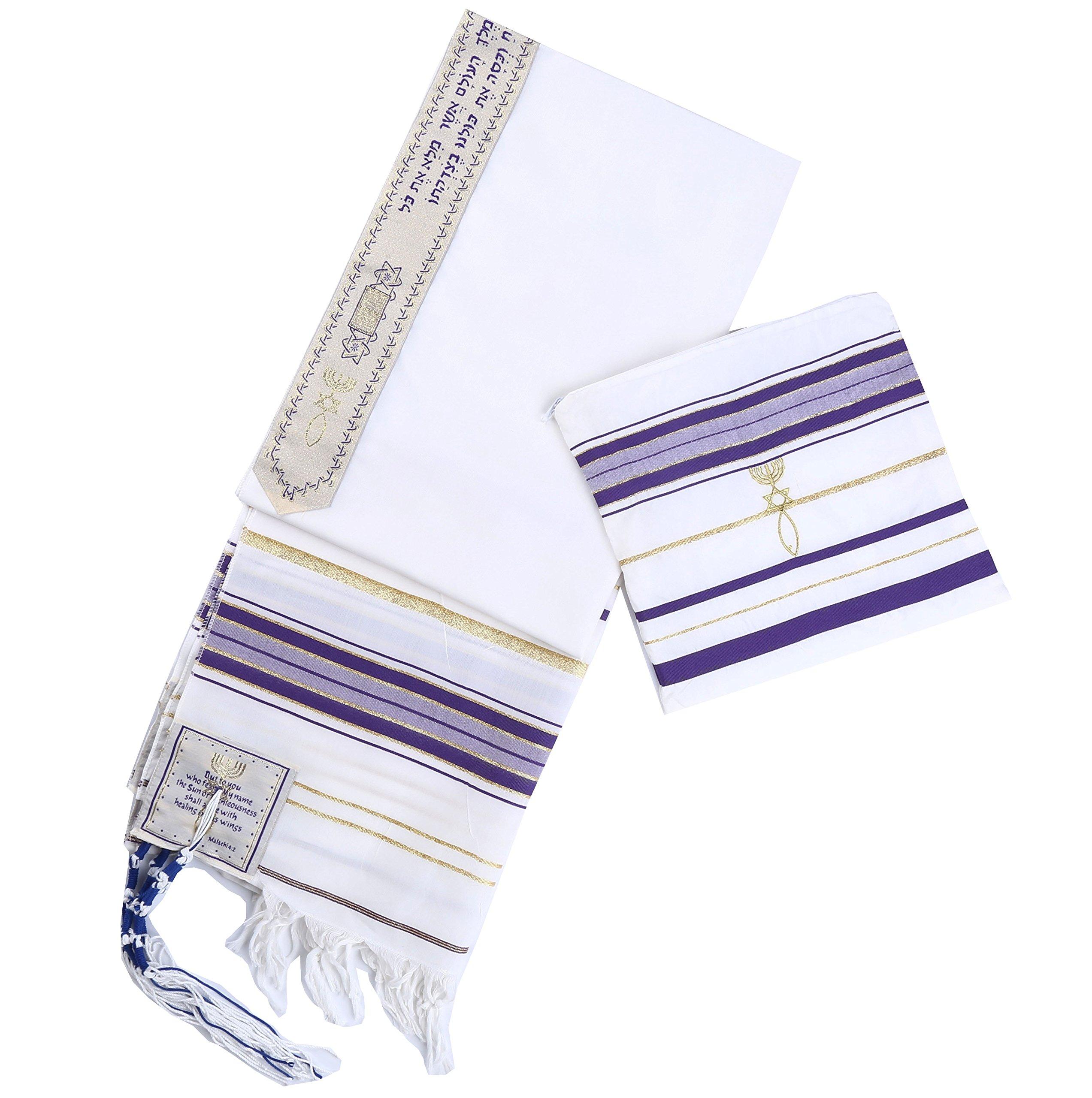 Star Gifts Purple Messianic Tallit Prayer Shawl 72'' X 22'' with Matching bag