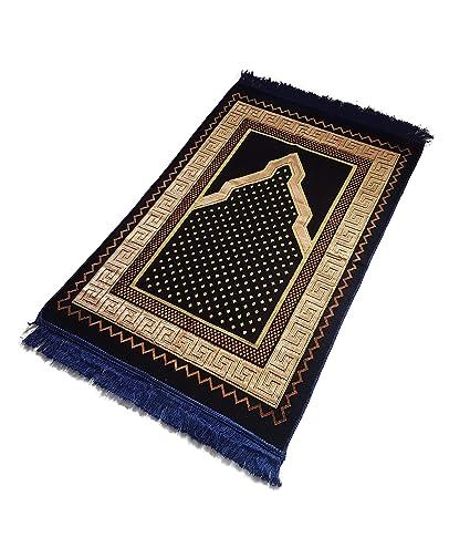 Momin Bazaar High Quality Islamic Muslim Janamaz Musallah Prayer Mat Rug Premium Shiny (Black)