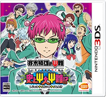 Amazoncom Saiki Kusuo No Sainan Shijou Saidai No Saina 3ds Japan
