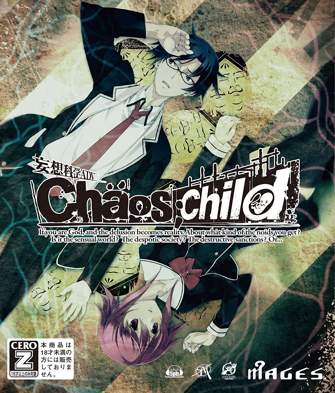 Amazon Chaos Child 通常版 Xboxone ゲーム