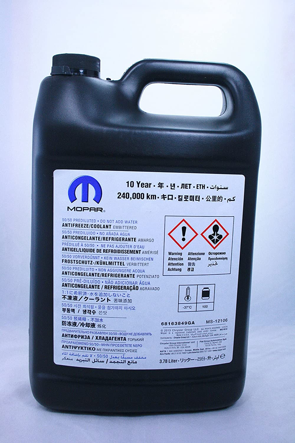 Hyundai Elantra: Use high quality ethylene glycol coolant