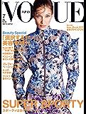 VOGUE JAPAN (ヴォーグジャパン) 2019年 07月号