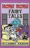 Hong Kong Fairy Tales: Classic Tales and Legends Told the Hong Kong Way (cartoon stories)
