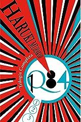 1Q84 - Trilogia completa eBook Kindle