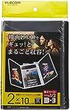 エレコム ディスクケース 省スペース CD DVD 2枚収納 10枚パック ブラック CCD-DP2D10BK