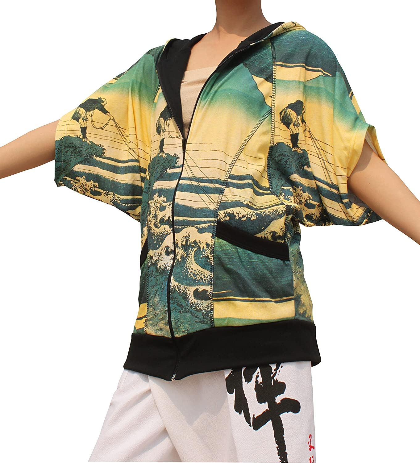 Butterfly Wing Jacket Hoody RaanPahMuang Salvadore Dali Galatea of The Spheres