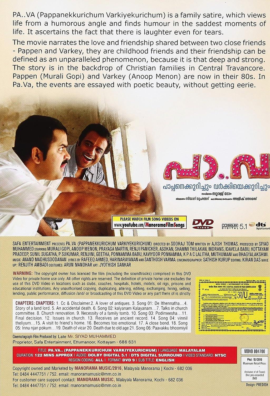 Amazon in: Buy PA VA (Pappane Kurichum Varkeye Kurichum) DVD