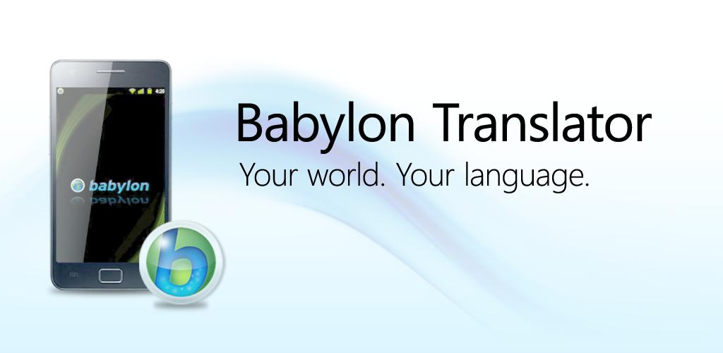 babylon free translation