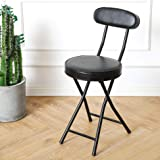 HOMOOI Cushioned Padded Folding Stool with Back,Black
