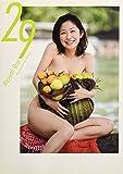 小野真弓写真集 『 29 』