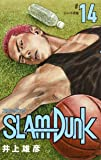 SLAM DUNK 新装再編版 14 (愛蔵版コミックス)