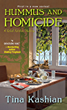 Hummus and Homicide (A Kebab Kitchen Mystery)