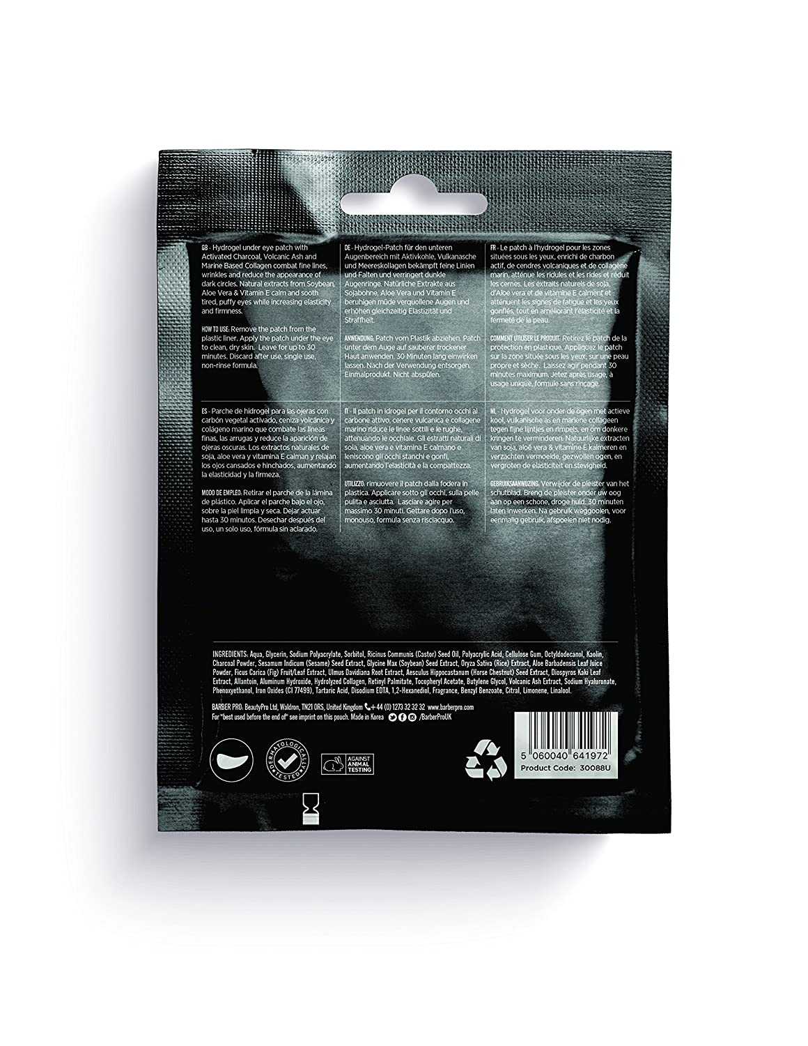 Amazon.com : BARBER PRO UNDER EYE MASK for men with activated charcoal & volcanic ash (3 Applications) : Beauty