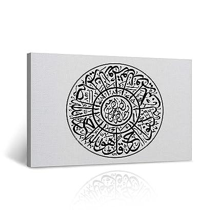 Unduh 810 Koleksi Background Islamic White HD Terbaru