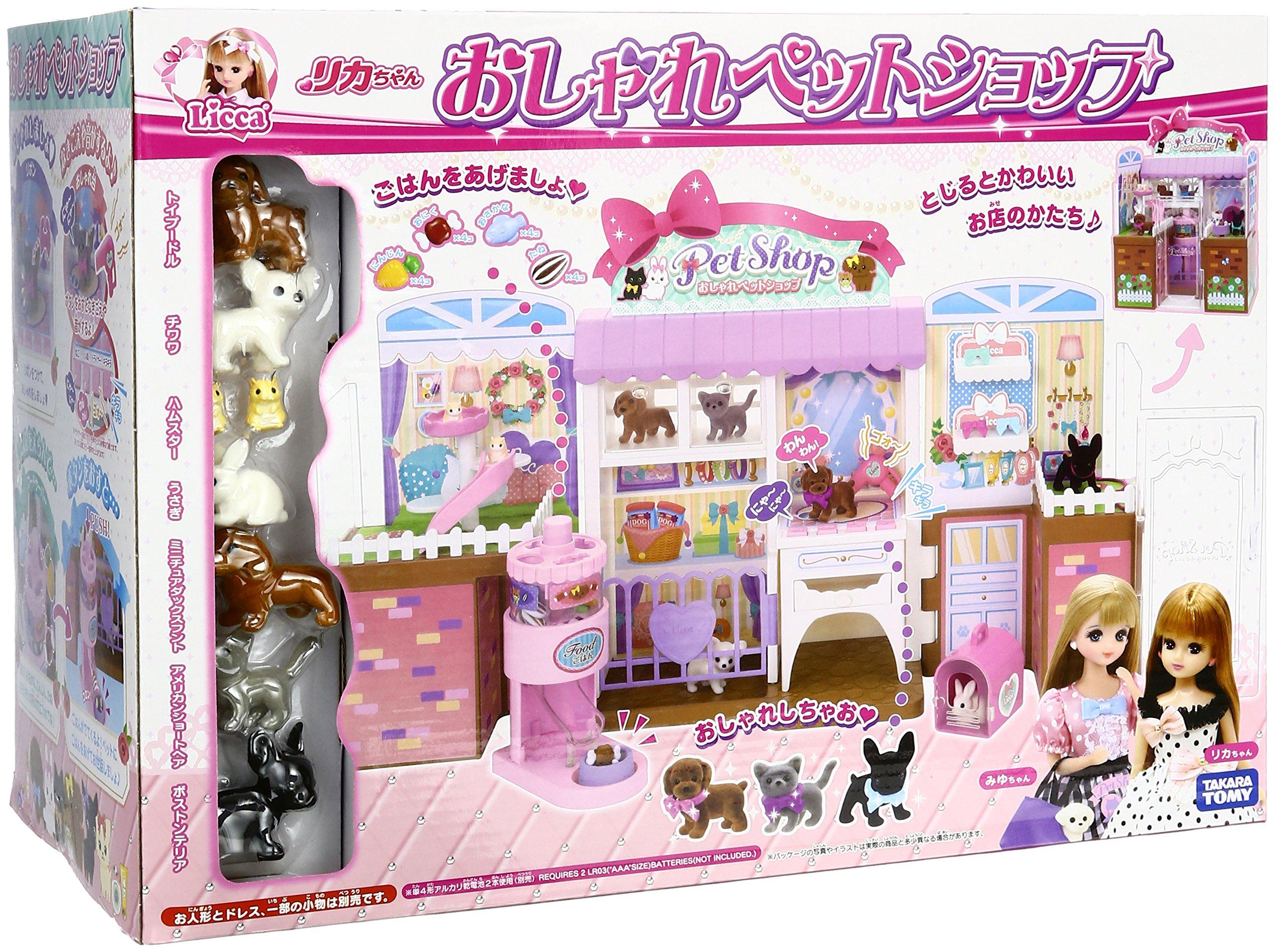 Licca fashionable pet shop