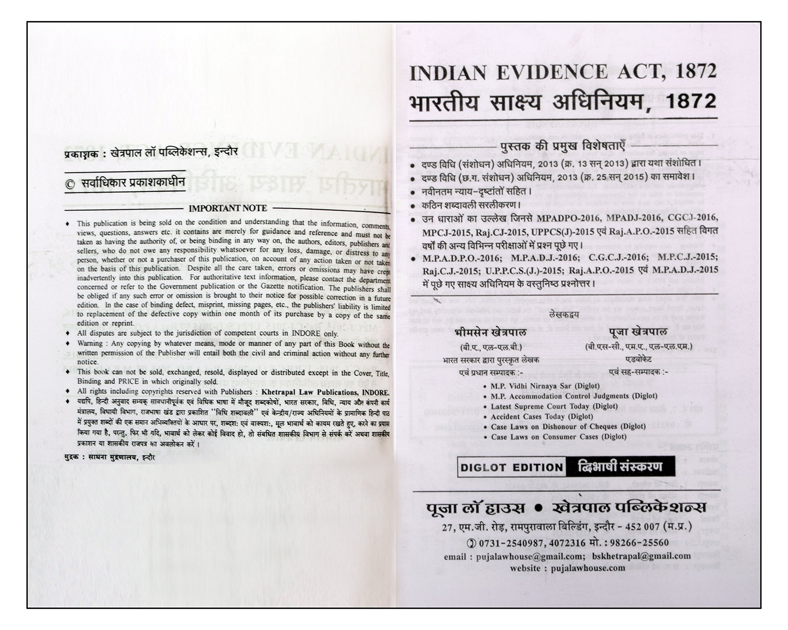 Indian Evidence Act 1872 Pdf
