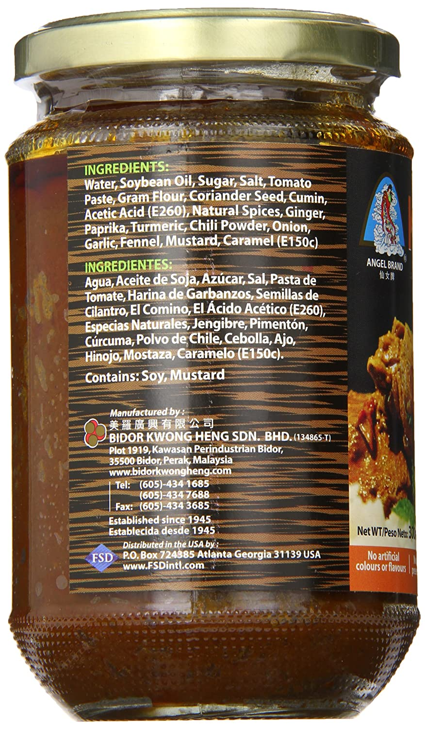 Amazon.com : Angel Brand Korma Curry Paste, 11.5 Ounce : Curry Sauces : Grocery & Gourmet Food