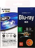 ELECOM ブルーレイレンズクリーナー(乾式タイプ)ELECOM CK-BR1