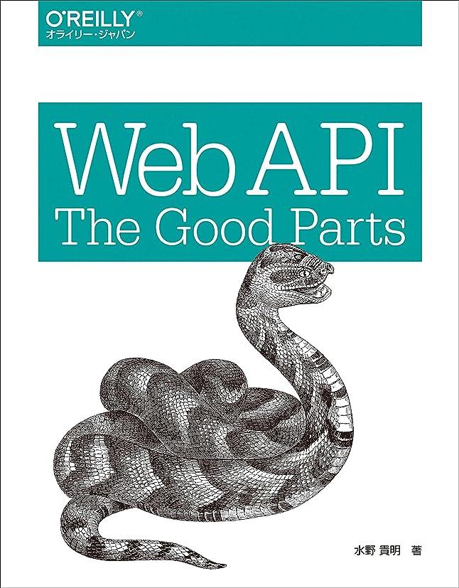コースバッテリー分布HTMLコーダー&ウェブ担当者のための Webページ高速化超入門