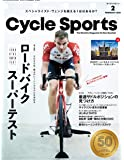 CYCLE SPORTS (サイクルスポーツ) 2020年2月号
