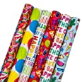 B-THERE Birthday Gift Wrap Wrapping Paper for Boys, Girls, Adults. 6 Cute & Funny Different Designs of 6 ft X 30 Roll! Includ
