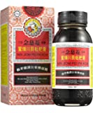 NIN JIOM Pei Pa Koa Throat Syrup, 150ml