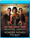 ワンダー・ウーマンとマーストン教授の秘密 ブルーレイ&DVDセット [Blu-ray]