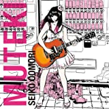 MUTEKI(DVD付)