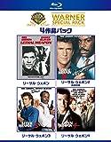 リーサル・ウェポン ワーナー・スペシャル・パック(4枚組)初回限定生産 [Blu-ray]