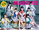 MARQUEE Vol.130