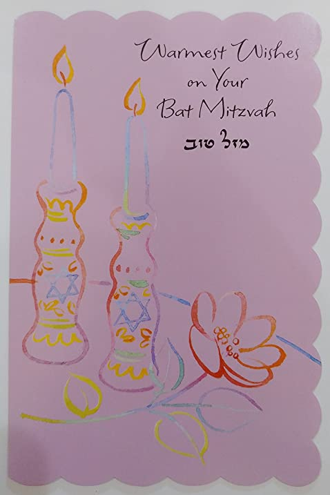 Amazon warmest wishes on your bat mitzvah mazel tov greeting warmest wishes on your bat mitzvah mazel tov greeting card birthday milestone occasion blessings m4hsunfo
