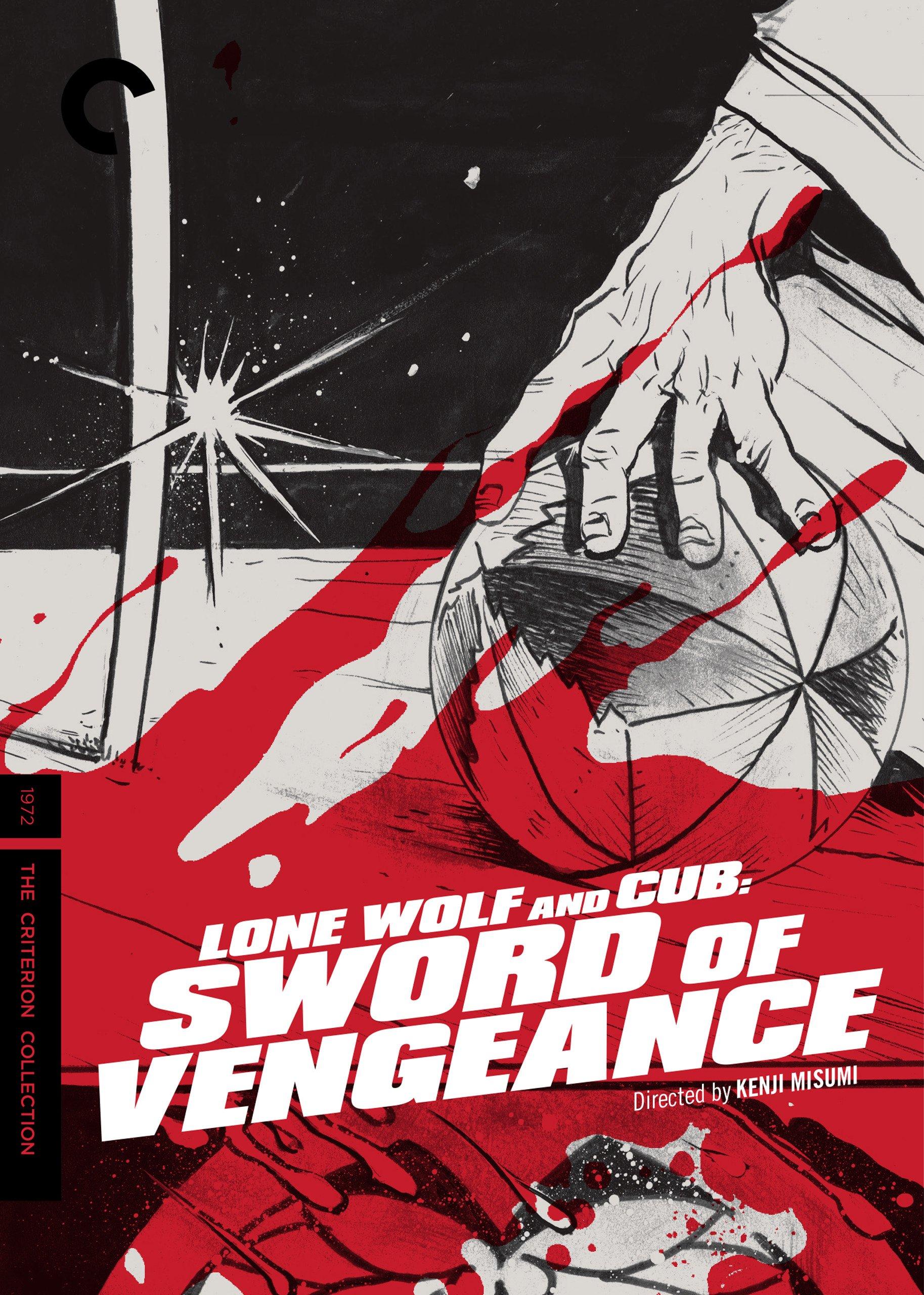 Amazon com: Watch Lone Wolf and Cub: Sword of Vengeance (English