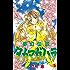 夢幻伝説タカマガハラ(5) (なかよしコミックス)