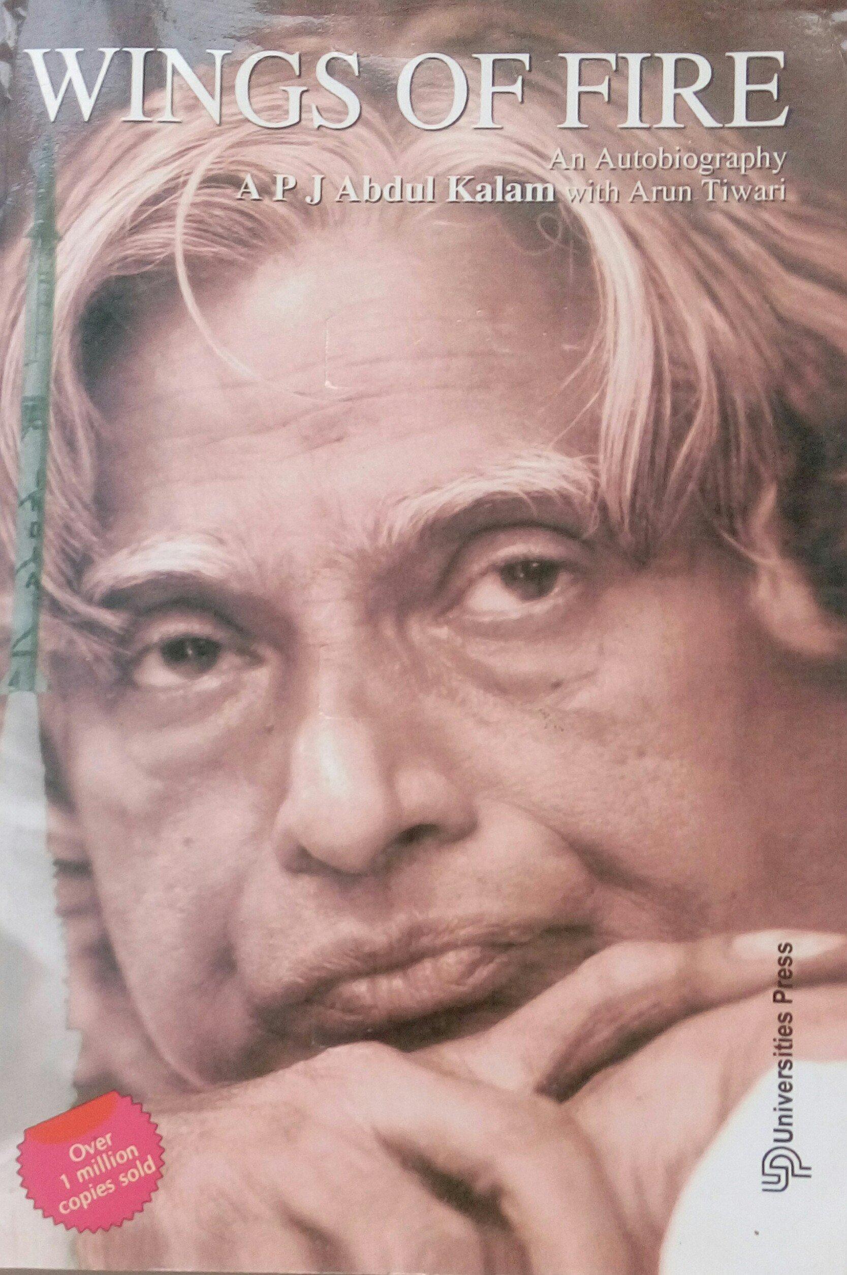 Kalam in english history pdf abdul