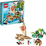"""レゴ(LEGO) ディズニープリンセス モアナ""""南の海の大冒険"""" 41150"""