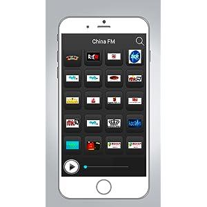 FM Radio China: Amazon.es: Appstore para Android