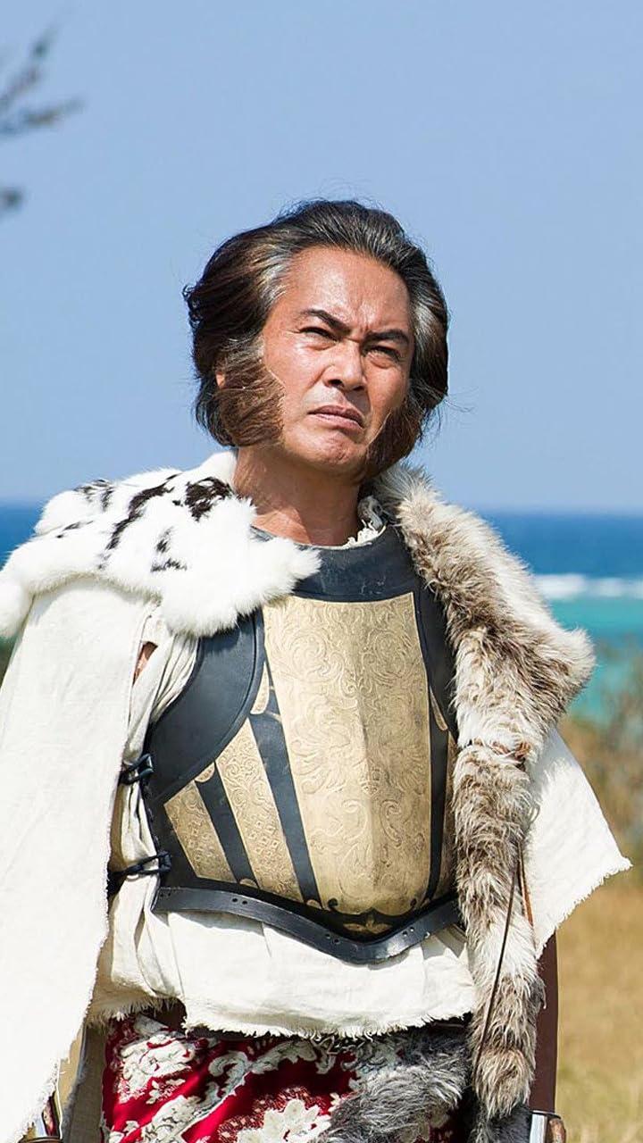 宅麻伸 Hd 720 1280 壁紙 勇者ヨシヒコ ダンジョー 男性タレント