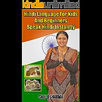 Hindi Language For Kids And Beginners: Speak Hindi Instantly (English Edition)