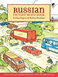 Russian Picture Word Book: Learn Over 500 Commonly Used Russian Words Through Pictures (Dover Children's Language…