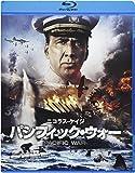 パシフィック・ウォー [Blu-ray]