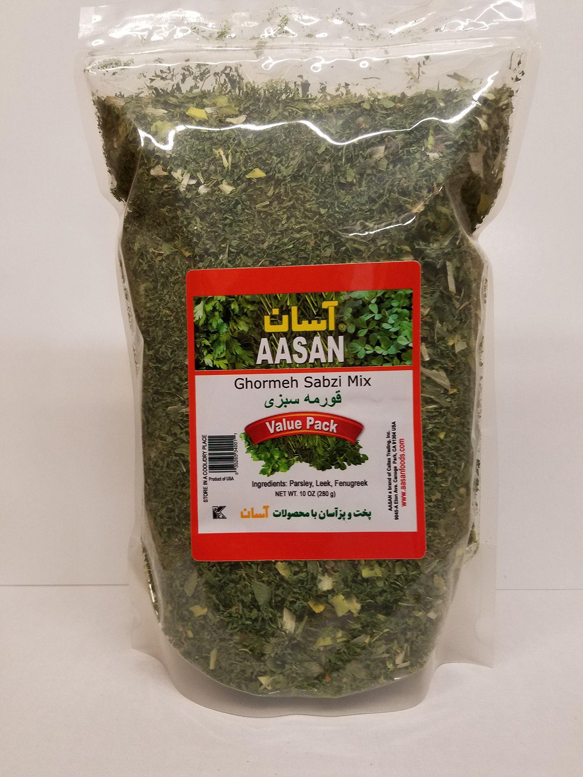 AASAN Ghormeh Sabzi ''VALUE PACK'' 10 oz - Pack of 1