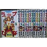 ラブひな コミック 全14巻完結 (講談社コミックス (Shonen magazine comics ) [マーケットプレイスコミックセット]