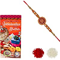Aheli Rakhi OM Wooden Beads Rakhi for Men with Greeting Card and Roli Chawal Tilak (Gold) (RCA04)
