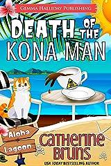 Death of the Kona Man: A Carrie Jorgenson Aloha Lagoon Mystery (Aloha Lagoon Mysteries Book 9) Kindle Edition