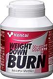 Kentai WEIGHT DOWN BURN 125粒(25日分)