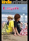FTMマガジンLaph vol.2: 魅せるチカラ