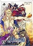 神々の悪戯 (あそび) (初回限定 禁じられた箱:ドラマCD「聞くだけで幸せになる愛のCD」/特別冊子「神とは何か?」同梱) - PSP