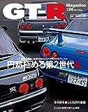 GT-R Magazine(ジーティーアールマガジン) 2017年 09月号 [雑誌]